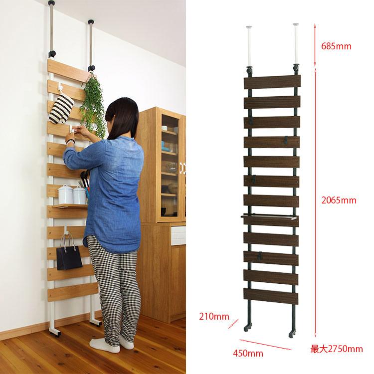 木製突っ張り飾り棚 45cm幅 サイズ