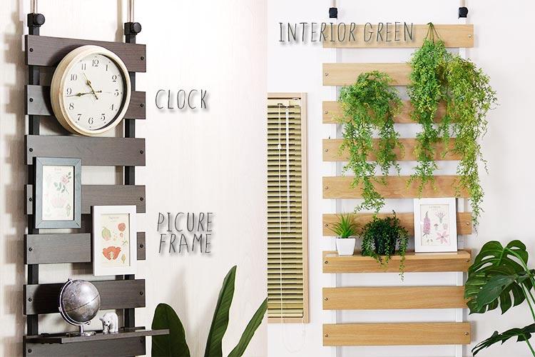 木製突っ張り飾り棚 45cm幅 壁を隠す!壁を飾る!