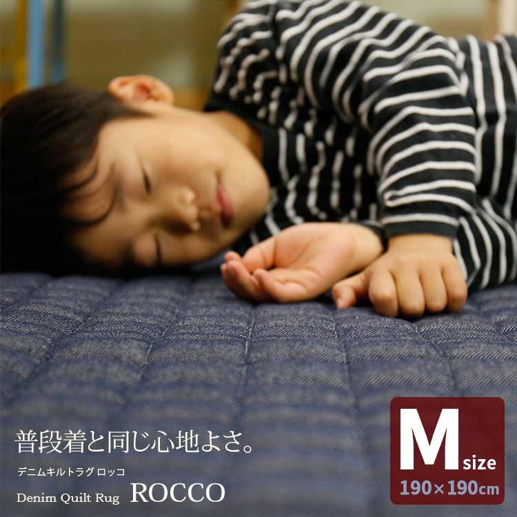�ǥ˥�饰 ����ȥ饰 �饰�ޥå� ��å� rocco