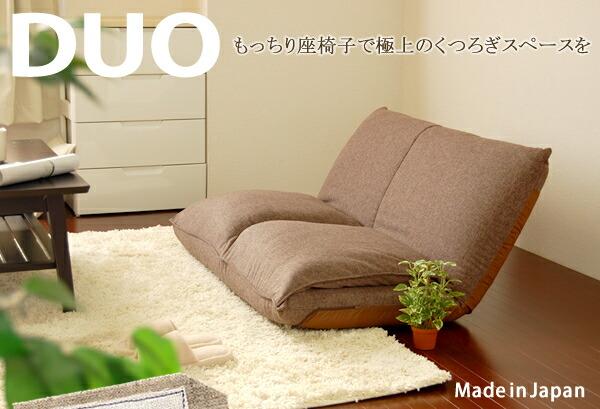 カテゴリトップ \u0026gt; おしゃれな家具 インテリア家具 \u0026gt; 家具を種類で選ぶ \u0026gt; ソファ・ソファベッド・座椅子 \u0026gt; 2人掛け