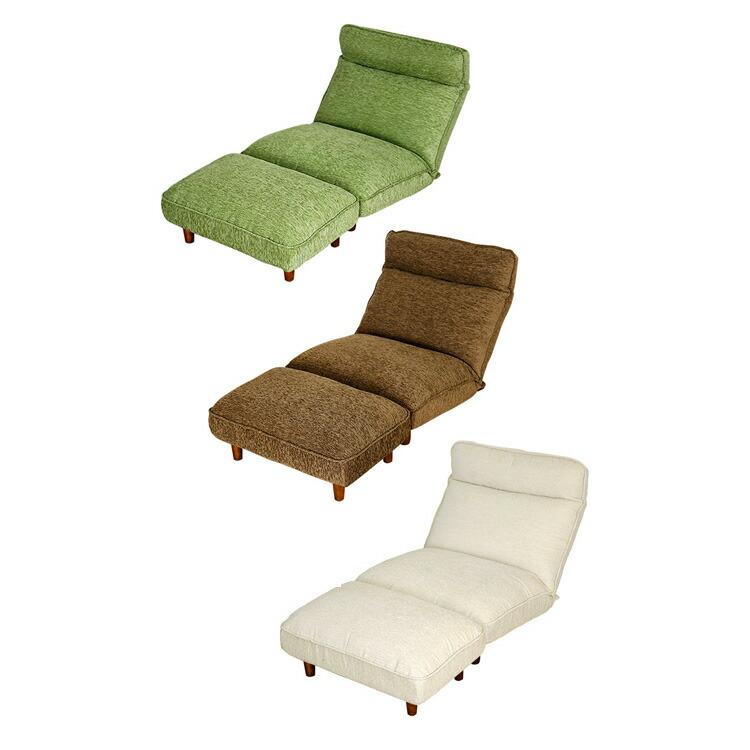 リクライニングソファ「NEES(ネース)」の画像。一度座ったらもう立ち上がりたくなくなる誘惑。ある意味危険な一人掛けソファが誕生しました。