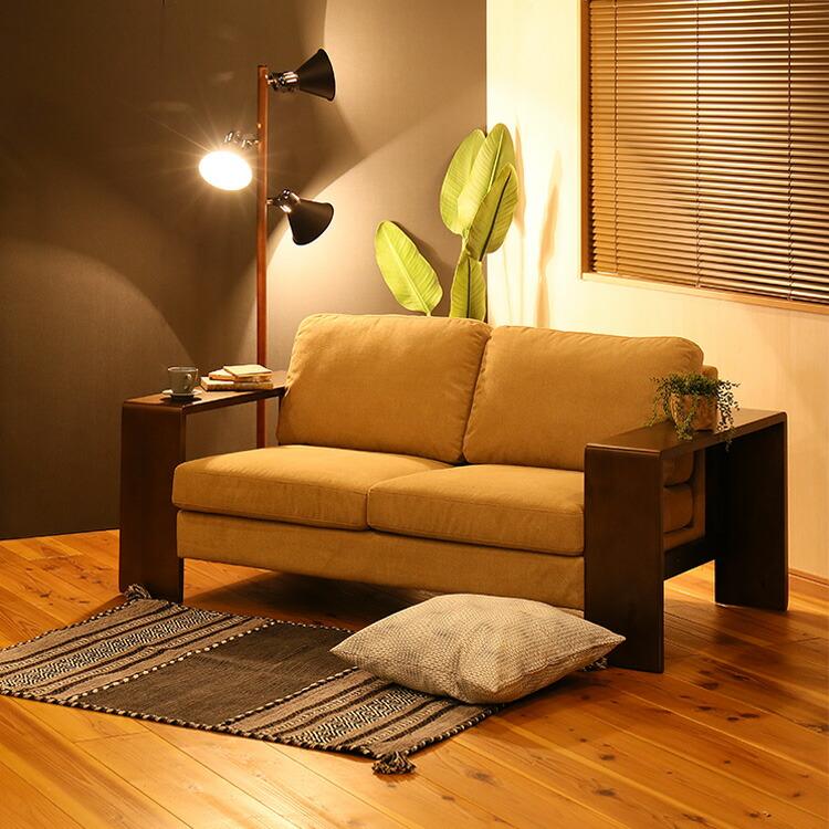 アームレスト付きソファ「BRICCI(ブリッチ)」の画像。当店ソファ・座椅子ランキング3位獲得!