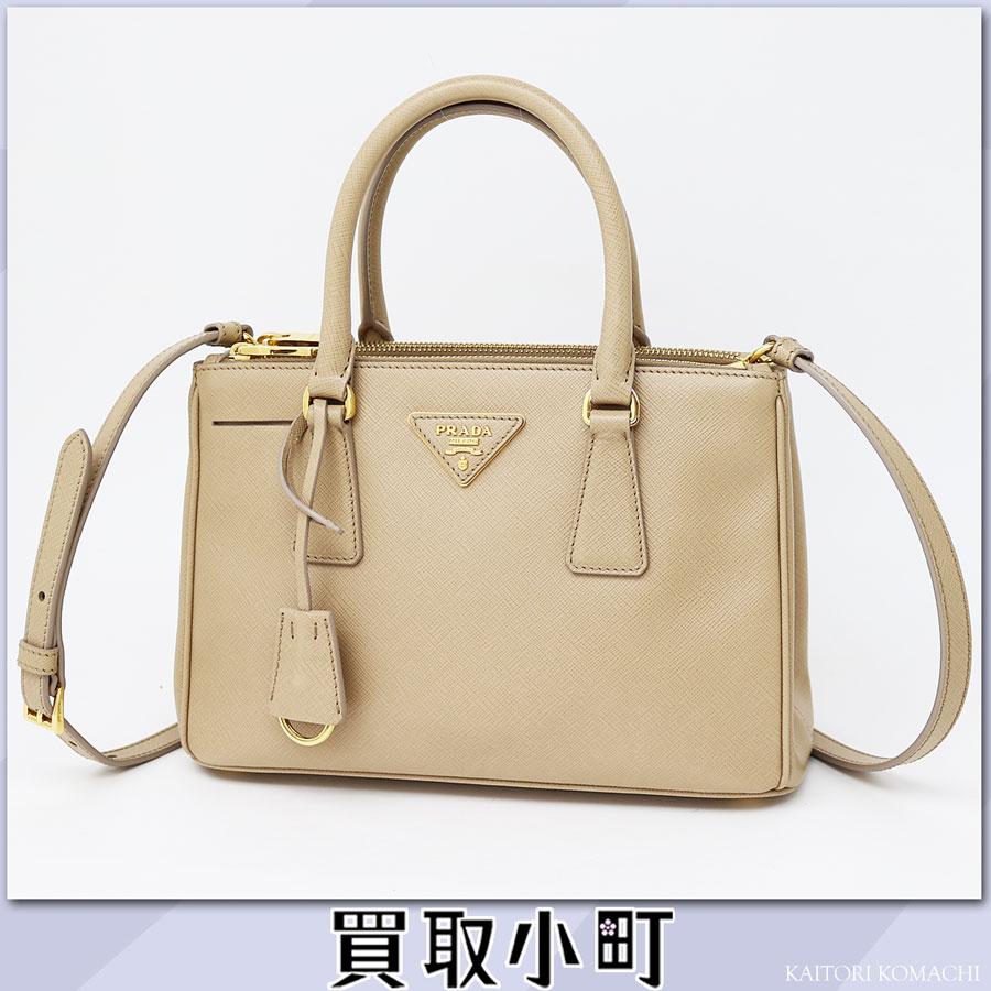prada bags with prices - KAITORIKOMACHI | Rakuten Global Market: Prada tote bag saffiano ...