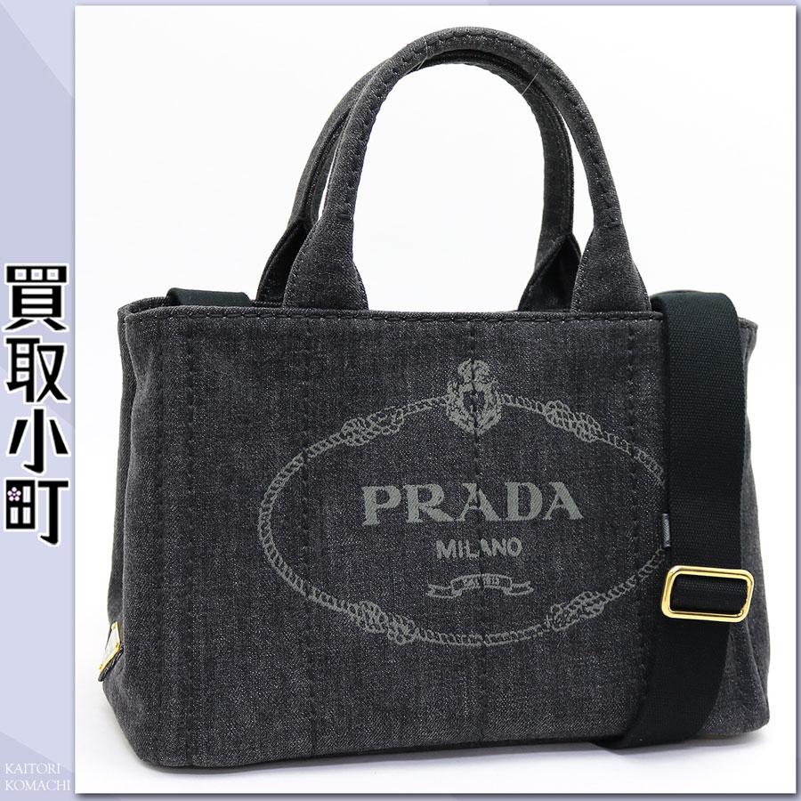 prada fake purses - KAITORIKOMACHI | Rakuten Global Market: Prada denim small tote bag ...