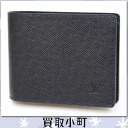 Louis Vuitton (LOUIS VUITTON) ポルトフォイユ compact M32606 タイガボレアル folio wallet billfold card case men Louis Vuitton %OFF