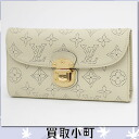 ( LOUIS VUITTON ) Louis Vuitton M58088 wallet Amelia Monogram mahina run long wallet tri-fold wallet beige Monogram perforation leather Louis Vuitton wallet %