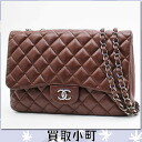 Chanel (CHANEL) matelasse 30 classic flap bag brown leather silver hardware icon W chain shoulder bag chain bag decamatransse line quilted large CLASSIC FLAP BAG A28600% off