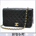 Chanel ( CHANEL ) matelasse chain shoulder bag black gold metal matelasse line lambskin wraps OLF tilted seat vintage % off classic quilted chain bag flap bag