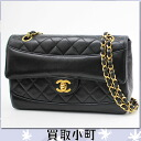 Chanel (CHANEL) matelasse classic flap bag black lambskin gold bracket w/pouch matelasse line W chain shoulder bag double chain bag quilting vintage %