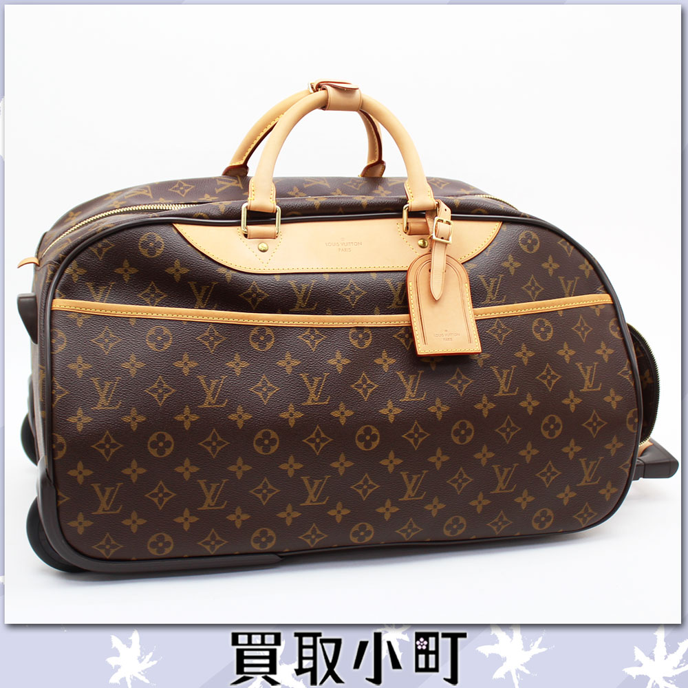 kaitorikomachi rakuten global market louis vuitton louis vuitton m23204 heal 50 monogram. Black Bedroom Furniture Sets. Home Design Ideas