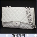 Chanel (CHANEL) matelasse 30 classic flap bag White Leather silver hardware icon W chain shoulder bag chain bag punching decamatransse line large white CLASSIC FLAP BAG A28600% off