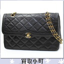 Chanel (CHANEL) matelasse W chain shoulder bag lambskin black Combi CC mark Silver & Gold metal chain bag matelasse line bicolor Coco mark flap classic vintage 20% off