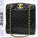 Chanel (CHANEL) W chain shoulder bag black gold metal lambskin matelasse line stitch quilted chain that bag CC mark twist lock classic vintage %