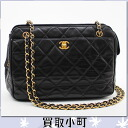 Chanel (CHANEL) W chain shoulder bag black gold metal lambskin matelasse line stitch quilting bag chain that classic vintage %