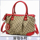 Gucci (GUCCI) sukey top handle bag interlocking G original GG canvas medium 2-WAY red leather bags shoulder bag tilted seat handbag SUKEY 247902 FAFXG 8411%