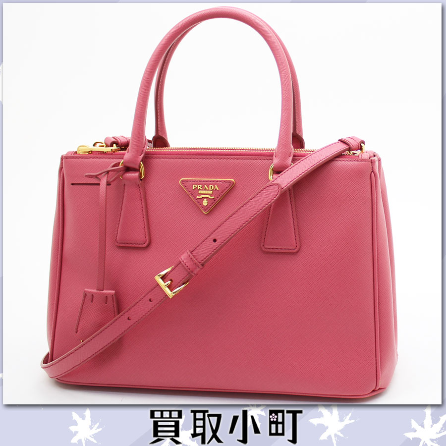 authentic prada bags for sale - KAITORIKOMACHI | Rakuten Global Market: Prada (PRADA) tote bag ...