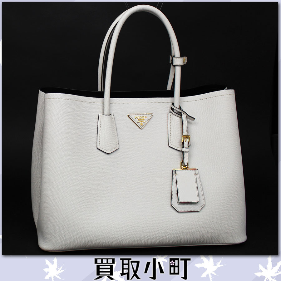 KAITORIKOMACHI | Rakuten Global Market: Prada (PRADA) double bag ...