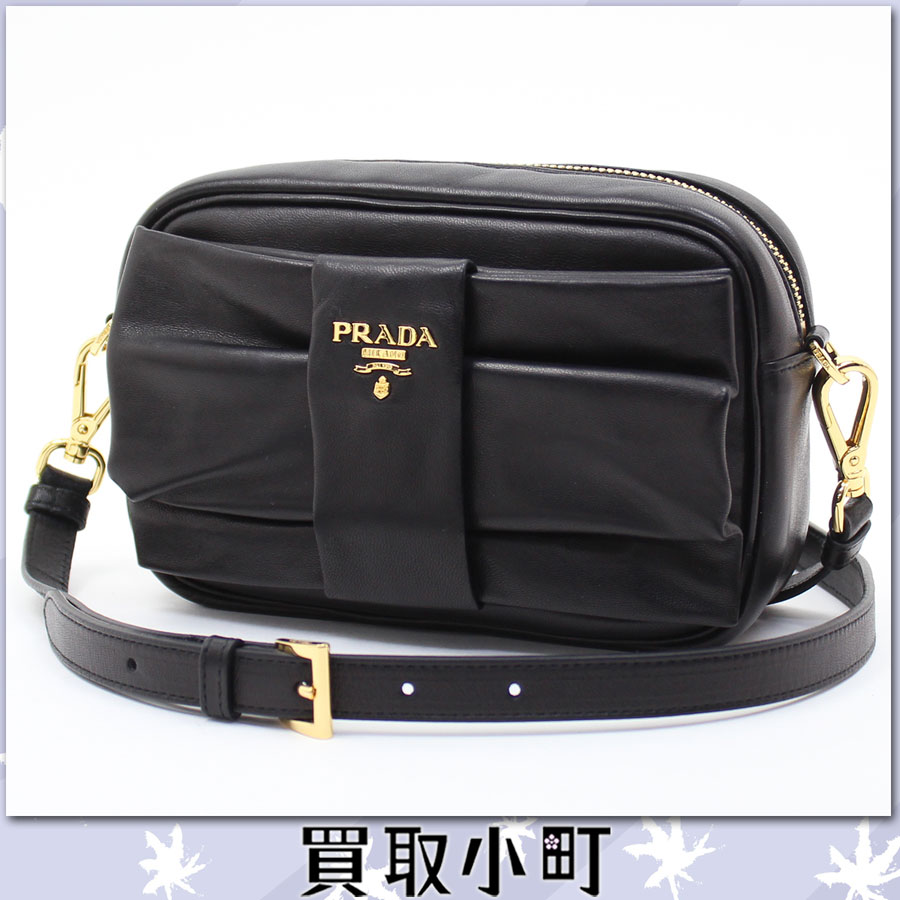 KAITORIKOMACHI | Rakuten Global Market: Prada (PRADA) mini bag ...