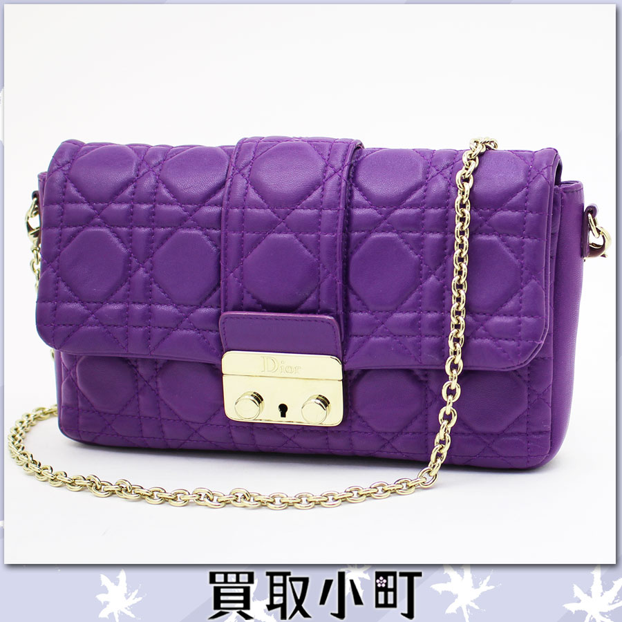 Dior New Lock Chain Shoulder Bag Price 20
