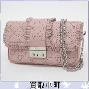 Dior New Lock Chain Shoulder Bag Price 63