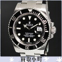 Rolex (ROLEX) 116610 LN Submariner date 40 MM mens black Oyster Perpetual automatic divers watch chronometer ceramic bezel roulette SS G-automatic men's Watch Black SUBMARINER %