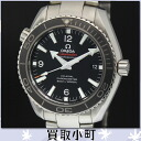 Omega (OMEGA) 232.30.42.21.01.001 Seamaster Planet Ocean 600M co-axial automatic black watch chronometer Pro divers men's watch SEAMASTER PLANET OCEAN 600M CO-AXIAL 42MM % off