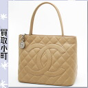 Chanel signature reprint Tote caviar skin beige gold bracket CC mark matelasse line handbags Boston bag tote bag Coco make quilted classic A1804 A01804%