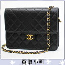 Chanel (CHANEL) matelasse chain shoulder bag black lambskin gold bracket matelasse line flap bag chain bag clutch bag semishoulder classic vintage A03569% off