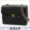 Chanel matelasse W chain shoulder bag lambskin black CC mark gold metal flap bags chain bag matelasse line classic vintage %