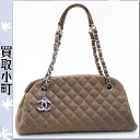 Chanel (CHANEL) quilted chain shoulder bag small caviar skin grey beige Mademoiselle line Tote bowling bag chain bag CC mark charm matelasse line A50556% off