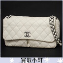 Chanel matelasse quilted chain shoulder bag ivory soft Cafe antique processing silver bracket CC mark chain bag tilted seat matelasse line 20% off