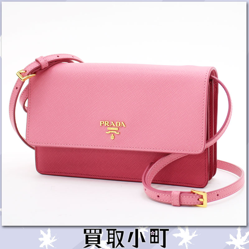 KAITORIKOMACHI | Rakuten Global Market: Prada mini bag saffiano ...