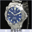 (OMEGA) Omega 2255.80 Seamaster 300 Pro divers mens large blue automatic men's watch professional SS automatic winding blue character Panel 2255-80 225580 AUTO SEAMASTER300% off