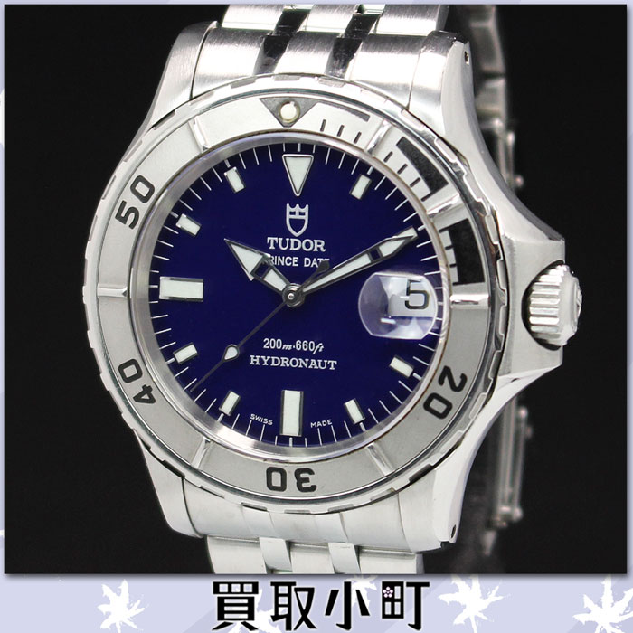 Kaitorikomachi rakuten global market tudor 89190 hydro - Tudor dive watch price ...