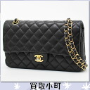 Chanel matelasse 25 classic flap bag black lambskin gold bracket medium W chain shoulder bag staple chain bag matelasse line late black CLASSIC FLAP BAG A01112%
