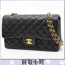 20% off Chanel matelasse 25 classic flap bag black lambskin medium W chain shoulder bag classic chains bag matelasse line black vintage CLASSIC FLAP BAG A01112