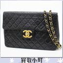 Chanel matelasse 34 flap bag black leather gold hardware W chain shoulder bag decamatransse line large jumbo Maxi W34cm quilted classic vintage A47600%