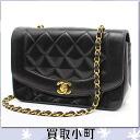Chanel matelasse chain shoulder bag black lambskin gold bracket matelasse line tilted seat black chain bag flap bag classic vintage A01164 A2600%