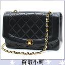 A01165% off vintage, classic flap bag chain bag Chanel matelasse chain shoulder bag black lambskin gold bracket matelasse line tilted seat black