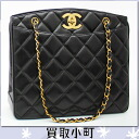 Chanel W chain shoulder bag black gold bracket lambskin matelasse line stitch quilted bag chain that CC mark twist lock classic vintage %