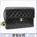 Chanel matelasse chain luck suck black lambskin gold bracket matelasse line backpack flap Luc classic vintage 20% off