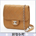 Chanel wilds tech flap bag natural leather silver metal chain shoulder bag tilted seat Pochette minimatransse line quilted CC mark classic %