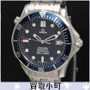 Omega Seamaster 2531.80 300 Pro divers mens watch large blue automatic men's watch professional SS automatic blue character Panel 2531-80 25318000 SEAMASTER300% off