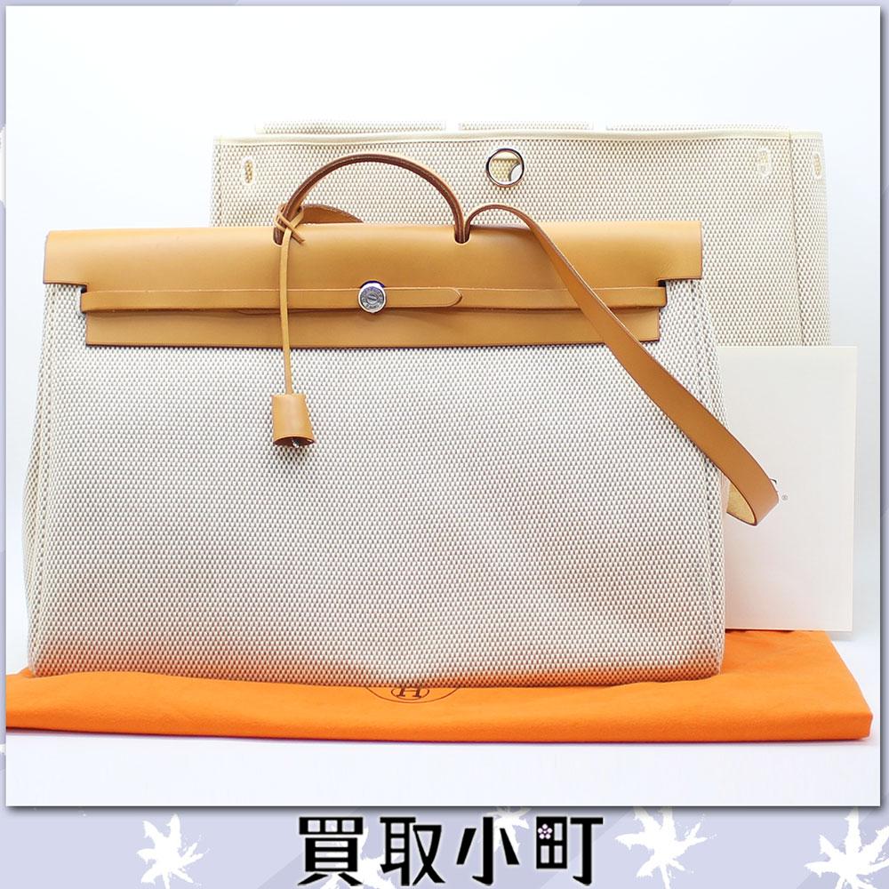 KAITORIKOMACHI | Rakuten Global Market: Hermes cabin air bag large ...