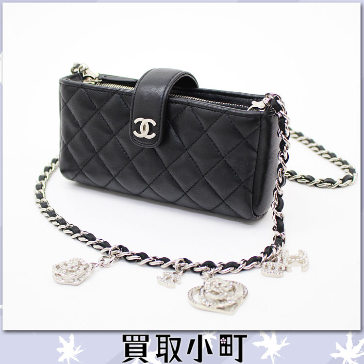 Kaitorikomachi Rakuten Global Market Chanel Charm