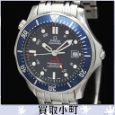 Omega 2535.80 Seamaster GMT Pro divers 300 m Omega blue chronometer mens watch large automatic men's watch automatic blue character panel back skeleton 2535-80% off SEAMASTER DIVER CO-AXIAL GMT 41MM