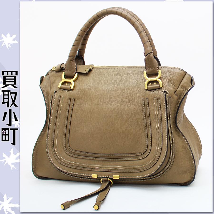 chloe large marcie handle bag blue chloe bag. Black Bedroom Furniture Sets. Home Design Ideas