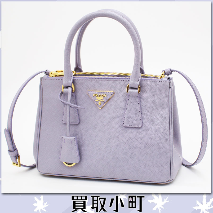 prada handbags purple