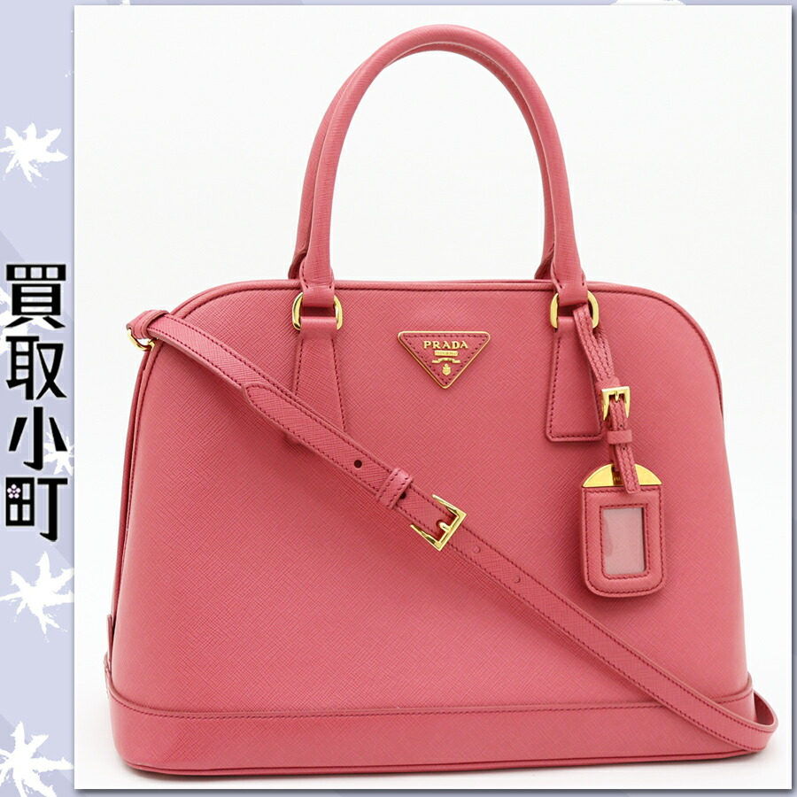 prada purse black leather - KAITORIKOMACHI | Rakuten Global Market: Prada tote bag saffiano ...