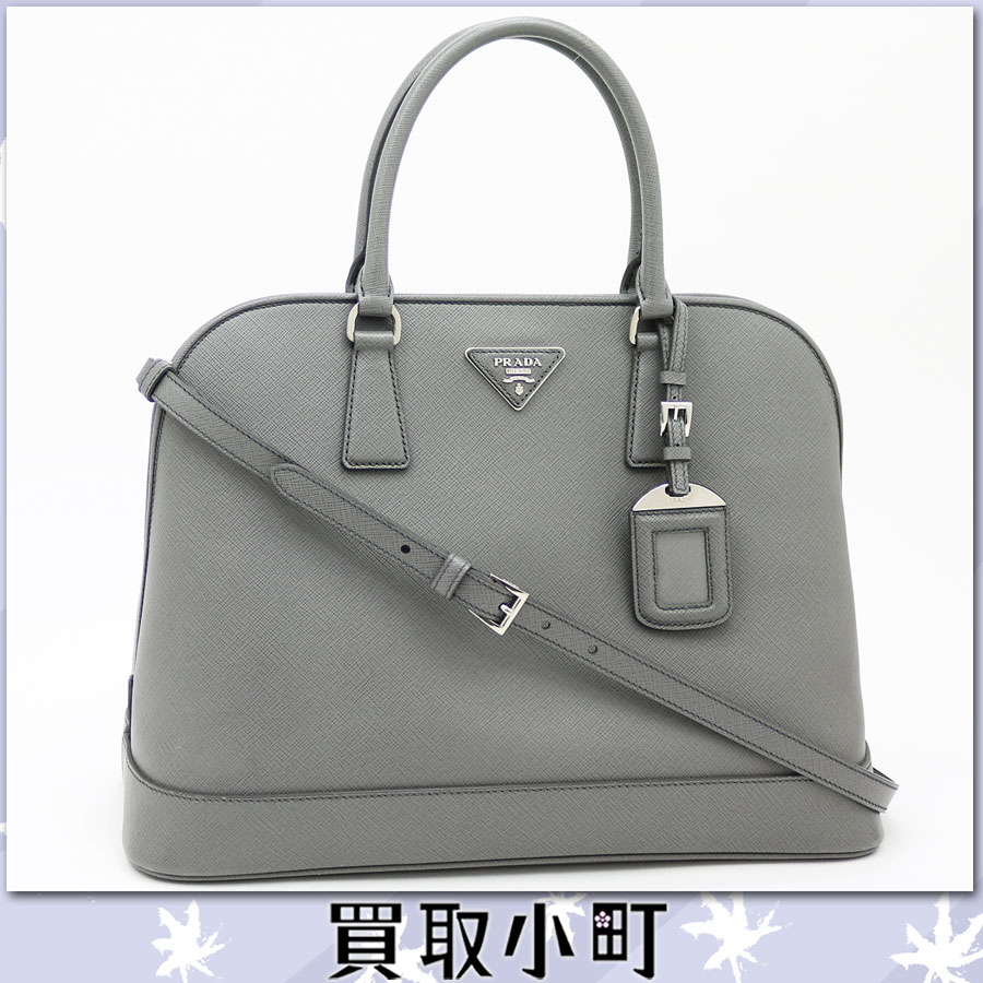 replica prada bag grey
